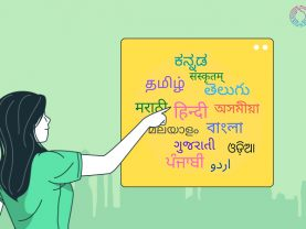 Why Indian local languages are inevitable for transformation of India to Atmanirbhar Bharat