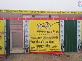 Sanitation for All-How India's toilet revolution make it happen